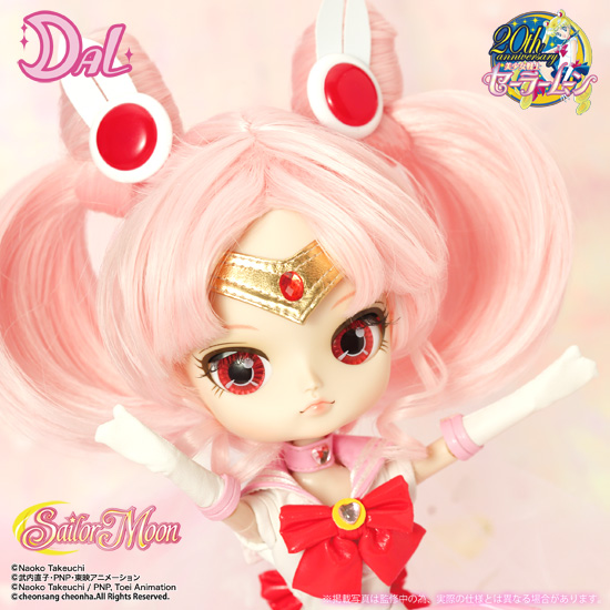Sailor Chibi Moon Pullip Dal Figure Fahion Doll Groove Sailor Moon Japan New