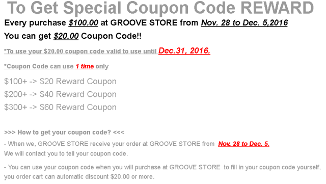 groovecoupon