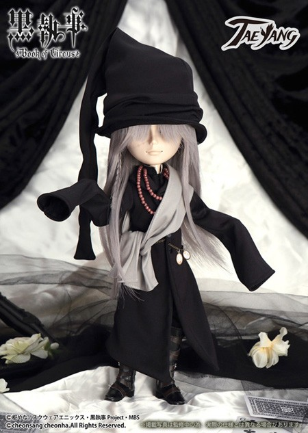 Kuroshitsuji Black Butler Is An Extremely Popular Manga And Anime Series Groove Previously Released A Collaboration Based On Characters From The