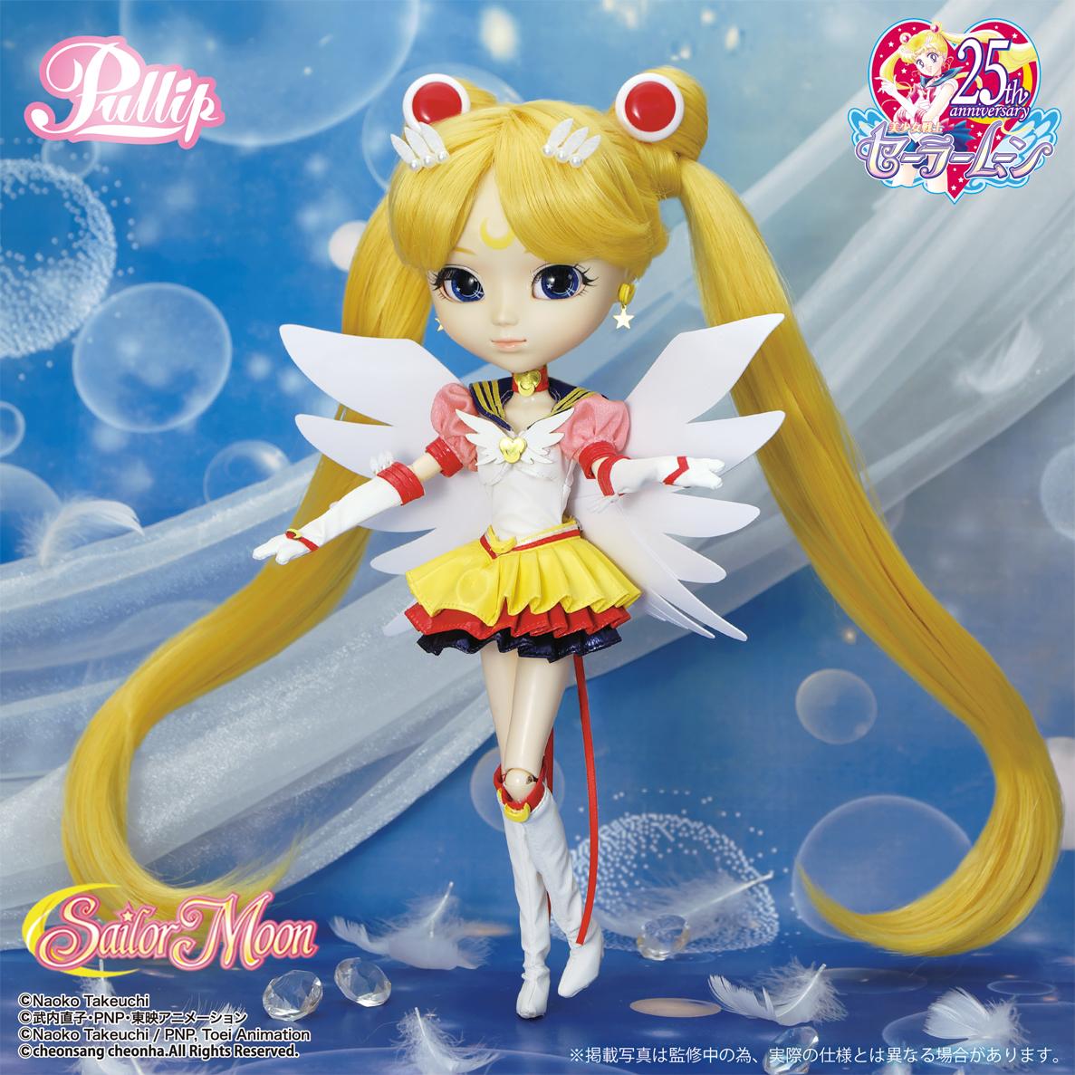 Pullip Eternal Sailor Moon (Sailor Moon)   Pullips and Junk