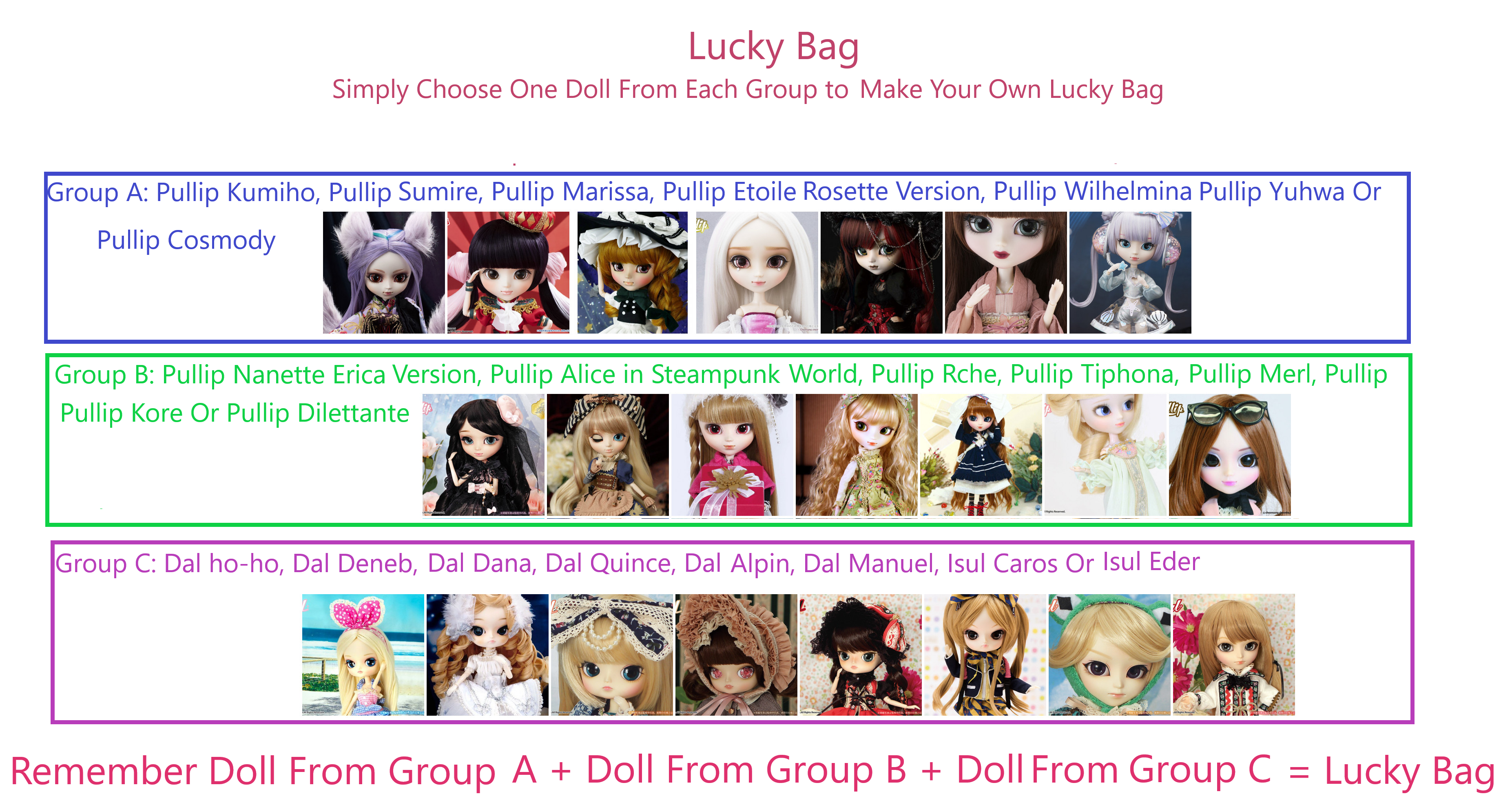 reviseluckybag